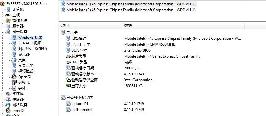 g0显卡驱动_fw170打显卡驱动黑屏自能快捷键关机求租